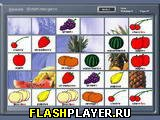 Меморина - фрукты