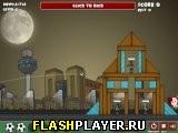 Игра Матч на День умерших онлайн