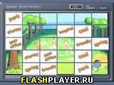 Игра Меморина - погода онлайн