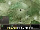 Игра УДЭ онлайн
