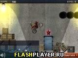 Игра Советский байк – Из России с любовью онлайн