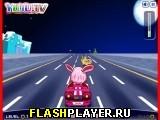 Розовая машина Юджу