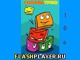 Игра Головатрис онлайн