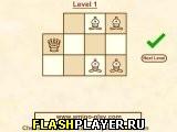 Шахматная головоломка