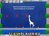 Жираф-гот