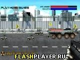 Игра Дорожное нападение онлайн