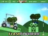 Игра Зелёная физика 3 онлайн