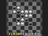 Русское Реверси