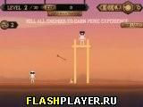 Игра Охотник за черепами онлайн