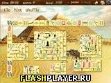 Игра Исследуй Египет онлайн