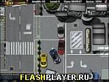 Парковка в центре