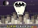 Бетман: Ночной побег