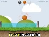 Игра Превращение онлайн