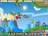 Марио и вертолётная атака