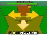Игра Туалетное приключение онлайн