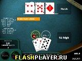 Покер с 3 картами
