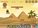 Игра Идеальное ограбление пирамиды онлайн