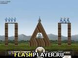 Разрушь замок 2 уровни от игроков