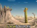 Игра Скала онлайн