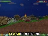 Игра Гонка по минному полю онлайн