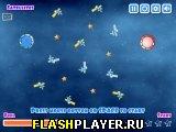 Игра Звёздное путешествие онлайн