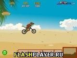 Скуби-Ду: BMX и пляж