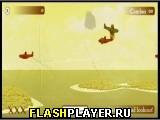 Игра Армия Али онлайн