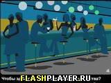 Игра Студенты онлайн