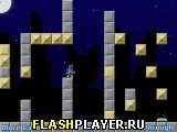 Игра Избавление онлайн