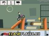 Игра Офисные гонки онлайн