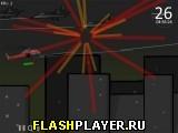 Игра Без пяти онлайн