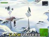 Игра Степной волк - Эпизод 10 онлайн