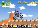Игра Мини мотобайк онлайн