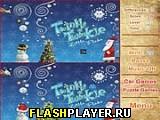 Рождество 2011. Найди отличия
