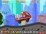 Пожарник Сэм и его пожарная машина