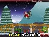 Рождественский BMX