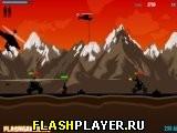 Игра Вперёд, Агент Зеро! онлайн