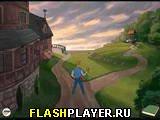 Игра Наследие мельника 1 онлайн