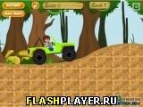 Игра Диего 4x4 онлайн