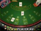 Игра Классический карибский Покер онлайн