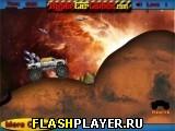 Игра Космические колёса онлайн