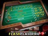 Бесплатное казино 1000$