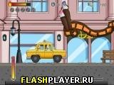 Экспресс-такси