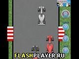 Игра Чемпион Формулы - 1 онлайн