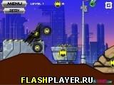 Бэтмоджип 2