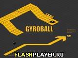 Игра Гироболл на время онлайн