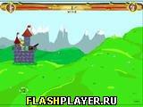 Игра Пушечное ядро онлайн