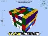 3Д Кубик Рубик