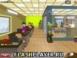 Игра Буйный офис онлайн