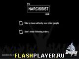 Игра Тест на нарциссизм онлайн